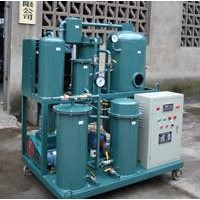 Lubrication Oil Recycling,Hydraulic Oil Purifier.black oil refinery plant