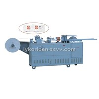 Full Automatic Napkin Paper Producing Machine (MWP-200)