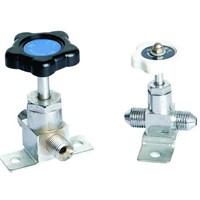 Service valve