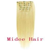 Pre Bonded (Keratin) Hair Extensions (A002)