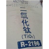 Titanium Pigment (R-2196)
