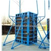 Gj120 Steel Plywood Formwork