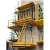 Cantilever Formwork (PJ-200 )