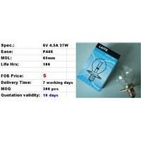 900-930 Slit Lamp 6V4.5A
