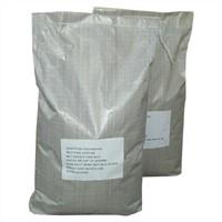 Dextrose Anhydrous BP/USP