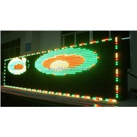 Outdoor LED Display (HGD-OD1)