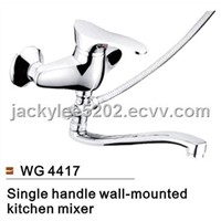 Single Handle Wall-Mounted Kitchen Faucet (WG4417)