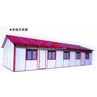 Movable Warehouse