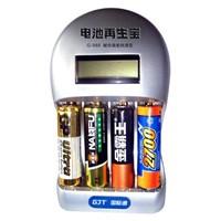 Battery Regenrator