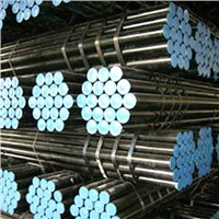 Carbon Seamless Steel Tubes/Pipes