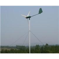 supply wind turbines