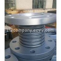 Reinforced Expansion Joint