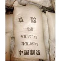 Oxalic Acid(Ethanediote) Acid Dyes