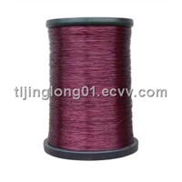 Polyester Enameled Aluminum Round Wire