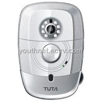3G Video Alarm Camera