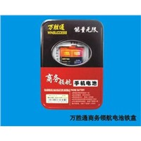 Maxell Tong Business Pilot Handset Battery Batteries