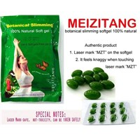 Meizitang Botanical Slimming Soft Gel