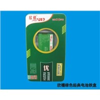 Xinda Jubilee Green Classic Business Cell Batteries