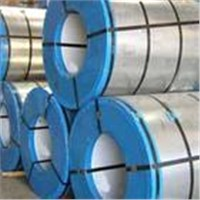 CRC,HRC,PPGI ,structural steel and Galvanized steel