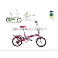 Children Bike High-Carbon Steel