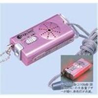 Mini Alarm With Light & Personal Alarm