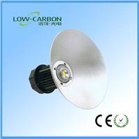 50W Industry LED Light