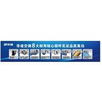 PVC  billboard
