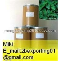 3,4-divanillyltetrahydrofuran(nettle root extract)