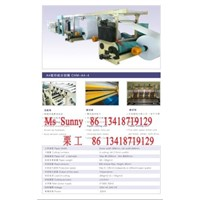A4 Copy Paper Sheeting Machine(CHM-A4-4)