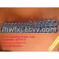 Excavator Rubber Track