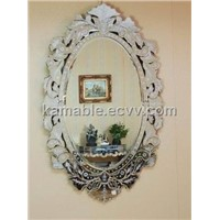 Craft Wall Mirror (GJ314)