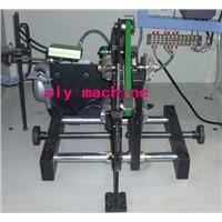Turbo Balancing Machine