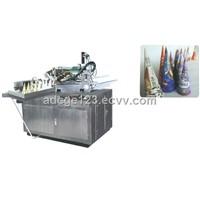 Automatic Paper Cone Cup Machine (ZZB220)