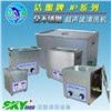 Ultrasonic Cleaner Equipment JP Models