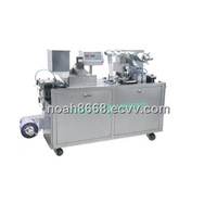 DPB80 Flat-plate Blister Packaging Machine