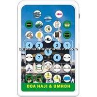 Electronic Holy Hajj (QM6100)
