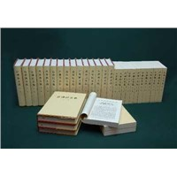 China TextBook Printing Service Company(Beijing Printing Book)
