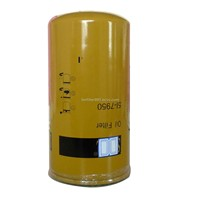 Lube Spin-On Filter 1117285