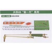 Xinghua New Generation--G01-100 Cutting Torch
