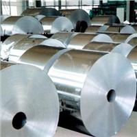 8011 Aluminum Coil