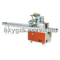 High-speed Automatic Pillow Type Packager