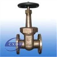 JIS- marine- bronze rising stem type gate valve