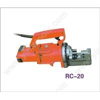 cutting tool RC-20 electro-hydraulic steel cutter