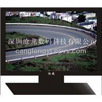 SunLoon 15-inch LCD Monitor