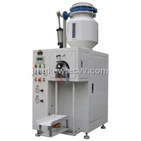 Valve embouchure powder quantitative packaging machine
