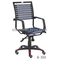 Xingzhiguang Healthy Chair