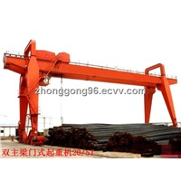MGH Model 5-50t Double Girder Door Type Crane