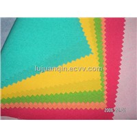 Outdoor Spandex Fabric