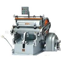 Creasing & Cutting Machine  (ML930)