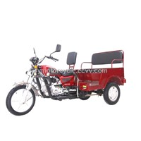 125cc Passenger Tricycle